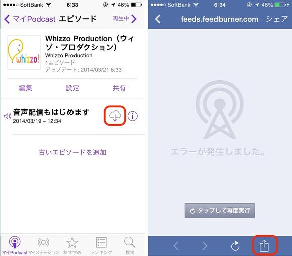 facebook2 2.jpg