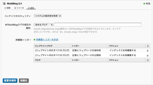 multiblog.png