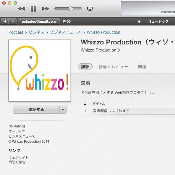 whizzo002.jpg